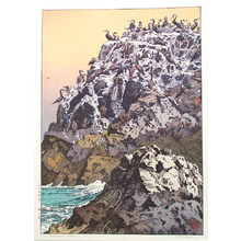 Yoshida Toshi: Cormorant Island (large size) - Artelino