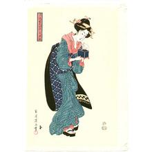 Kikugawa Eizan: Bijin and Firefly Cage - Artelino