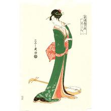 Hosoda Eishi: Beauty and Shamisen - Artelino