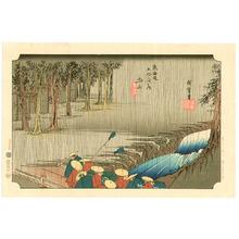 歌川広重: Tsuchiyama - Tokaido Gojusan Tsugi (Hoeido) - Artelino