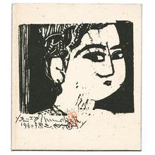 Munakata Shiko: Head - Artelino