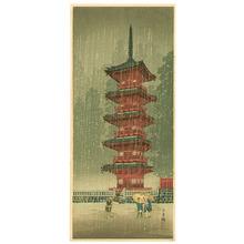 高橋弘明: Five Story Pagoda - Artelino