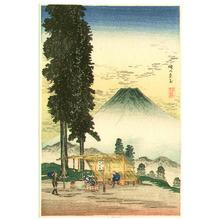 Takahashi Hiroaki: Mt.Fuji and Tea House (koban) - Artelino