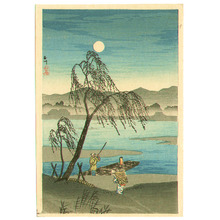 Takahashi Hiroaki: Tama River (koban) - Artelino
