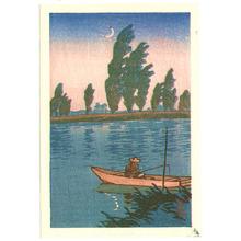 Kawase Hasui: Fisherman (small size) - Artelino