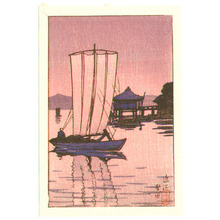 川瀬巴水: Sail Boat (small size) - Artelino