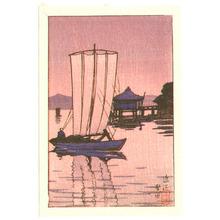 Kawase Hasui: Sail Boat (small size) - Artelino