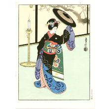 Hasegawa Sadanobu III: Dancing Maiko - Artelino