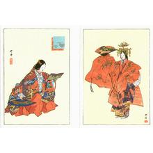 Tsukioka Kogyo: Noh Players (Two Small Prints) - Artelino