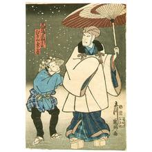 ?- Utagawa Kunisato: Snow Falling Night - Artelino