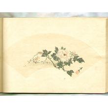 Matsumura Goshun: Pictures on Ogi-fan by Edo Masters - Meika Hyaku Sen Gafu (e-hon: 2 volumes) - Artelino