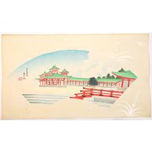 Tokuriki Tomikichiro: Heian Shrine - Artelino