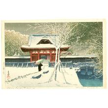 Kawase Hasui: Snow in Shiba Park - Shiba Koen no Yuki - Artelino