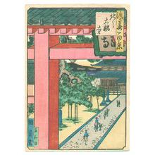 歌川国員: Taiyu Temple - Naniwa Hyakkei - Artelino