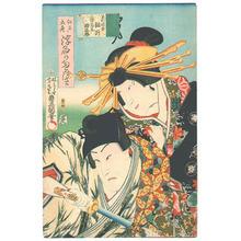 Utagawa Kunisada: Kabuki Lovers - Artelino