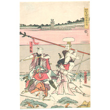 勝川春亭: Hero and Helpers - Iga-mono Kyogen - Artelino