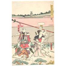 Katsukawa Shuntei: Hero and Helpers - Iga-mono Kyogen - Artelino