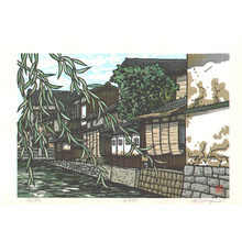 Nishijima Katsuyuki: Around Shirakawa River (limited edition) - Artelino