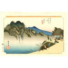 Utagawa Hiroshige: Sakanoshita - Tokaido 53 Station (Hoeido) - Artelino