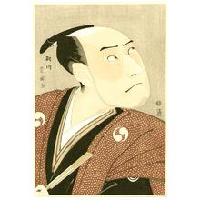 Utagawa Toyokuni I: Yuranosuke - Chushingura - Artelino