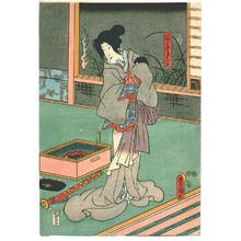 Utagawa Kunisada: Lady Ghost - Artelino