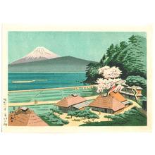 Fujishima Takeji: Mt. Fuji at Tateho - Artelino