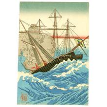 無款: Sino-Japanese Naval Battle - Artelino
