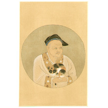 Kano Tanyu: Cat and Shokan - Kokka Review - Artelino