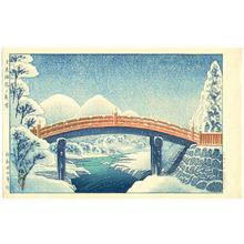 Okuyama Gihachiro: Sacred Bridge at Nikko - Artelino