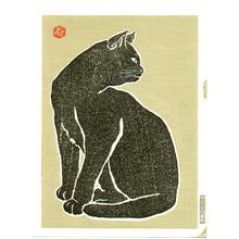 Hasegawa Sadanobu III: Black Cat (left sheet) - Artelino