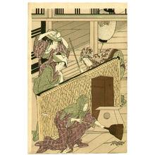 喜多川歌麿: House Cleaning - Artelino