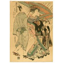 Isoda Koryusai: Courtesan in the Rain - Artelino