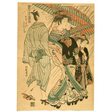 Isoda Koryusai: Courtesan in the Rain (re-carved) - Artelino