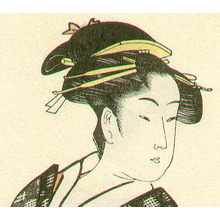 Kitagawa Utamaro: Ohisa (front-back portrait) - Artelino