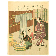 Suzuki Harunobu: Washing - One Hundred Poems - Artelino