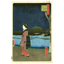 歌川広重: Matsuchiyama - Meisho Edo Hyakkei - Artelino