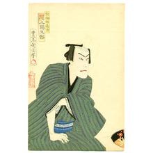 Toyohara Kunichika: Master Carpenter Choji - 1 - Artelino