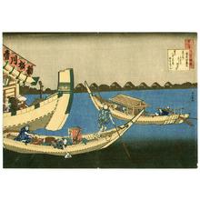 Katsushika Hokusai: Kiyohara - One Hundred Poems - Artelino