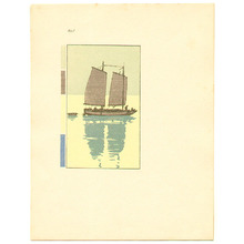 吉田博: Sail Boat Set (5 koban panels) - Artelino