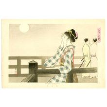 Gyokudo Terukata: Edo Nishiki - Artelino