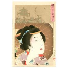 Toyohara Chikanobu: Mirror of Ages - 2 - Artelino