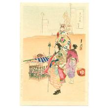 Ogata Gekko: Peony Hat - Bijin Hana Kurabe - Artelino