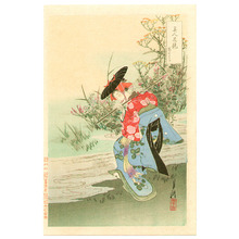 Ogata Gekko: Bushclover Dance - Bijin Hana Kurabe - Artelino