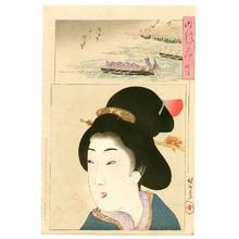 Toyohara Chikanobu: Boat Racing - Jidai Kagami - Artelino