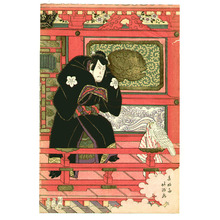 Shunkosai Hokushu: Messenger Hawk and Goemon - Artelino