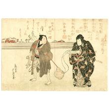 Gigado Ashiyuki: Reading Letter - Artelino