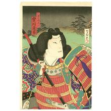 歌川芳滝: Kamakura (Osaka Oban Triptych) - Artelino