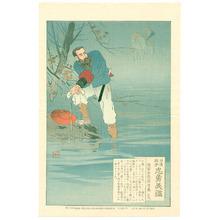 Taguchi Beisaku: Colonel Sato, Sino-Japanese War - Artelino
