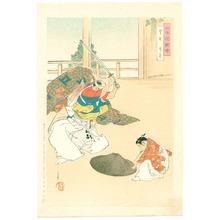 Ogata Gekko: Monster in a Hat - Nihon Hana Zue - Artelino