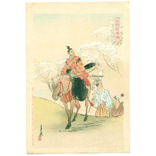 尾形月耕: Samurai and Cherry Blossoms - Nihon Hana Zue - Artelino